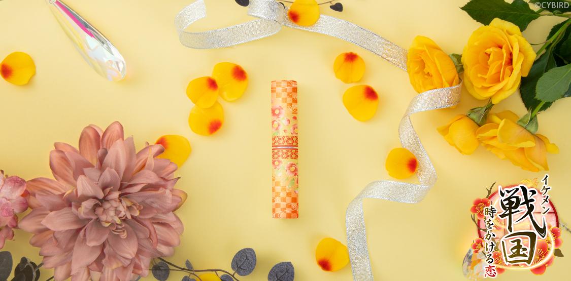 作品の世界観を閉じ込めた練り香水ブランド『Nerico』誕生! 『イケメン戦国』、『イケメンヴァンパイア』の練り香水が発売開始