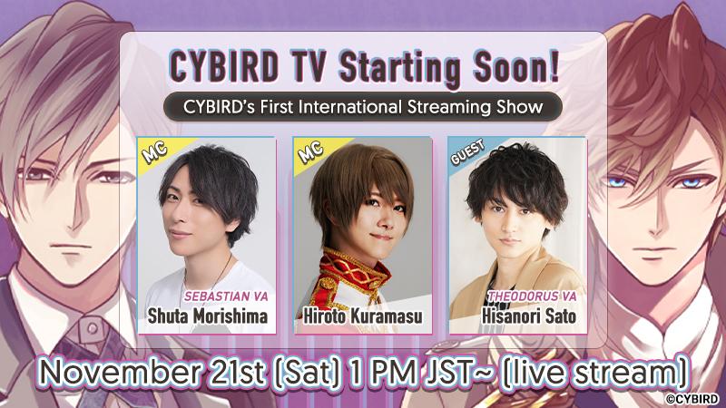 「イケメンシリーズ」の世界向けの生配信番組 『CYBIRD TV』11月21日(土)配信開始!